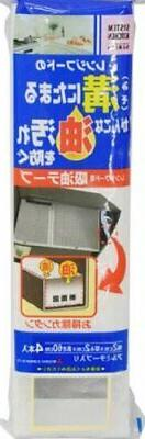Range hood for oil absorption tape 4 pieces 73894 fromJAPAN